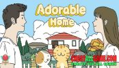 Adorable Home Hack 2021, The Best Hack Tool To Get Free Hearts