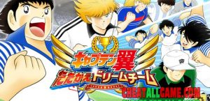 Captain Tsubasa Hack 2020, The Best Hack Tool To Get Free Dreamballs